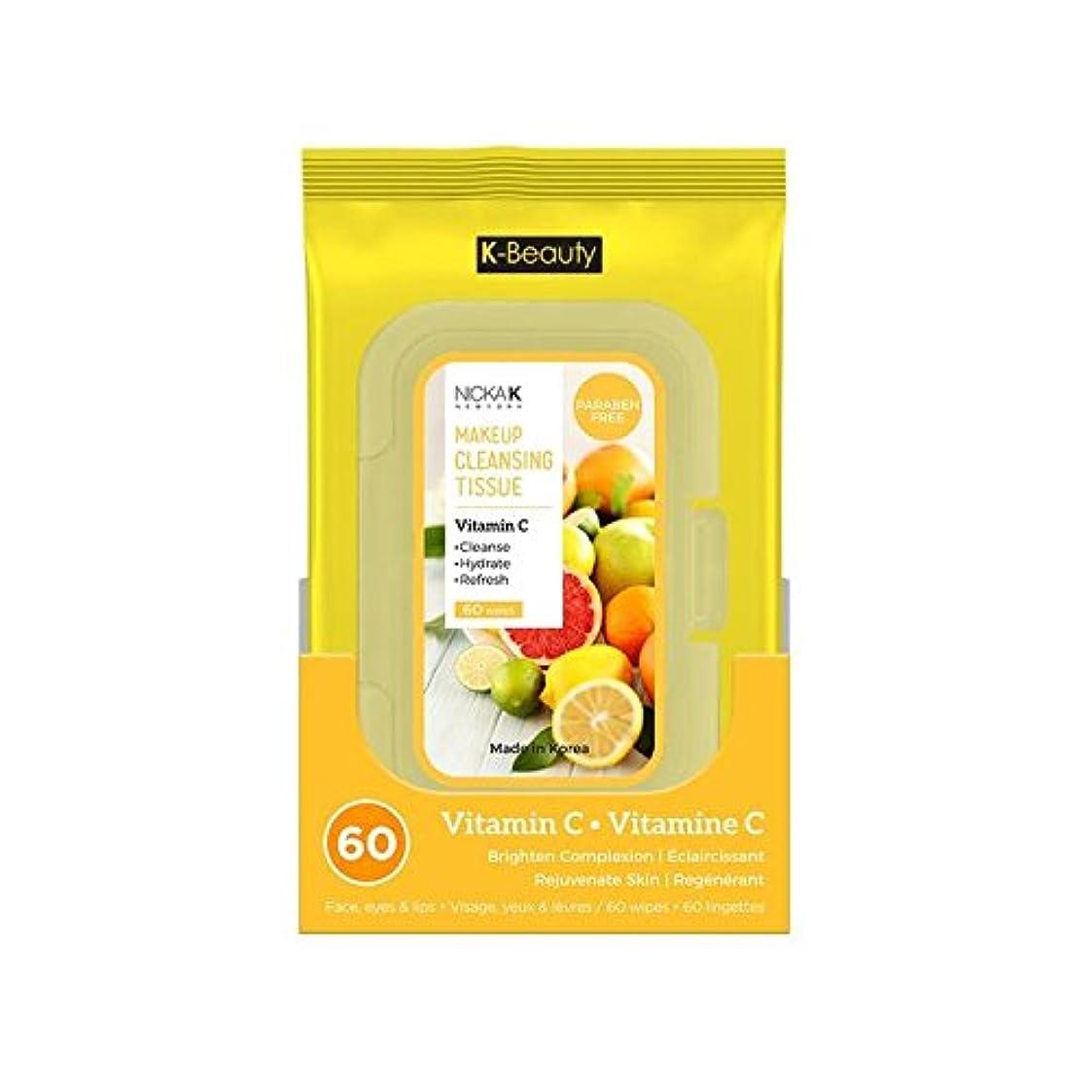 必須処方するどれでも(3 Pack) NICKA K Make Up Cleansing Tissue - Vitamin C (並行輸入品)