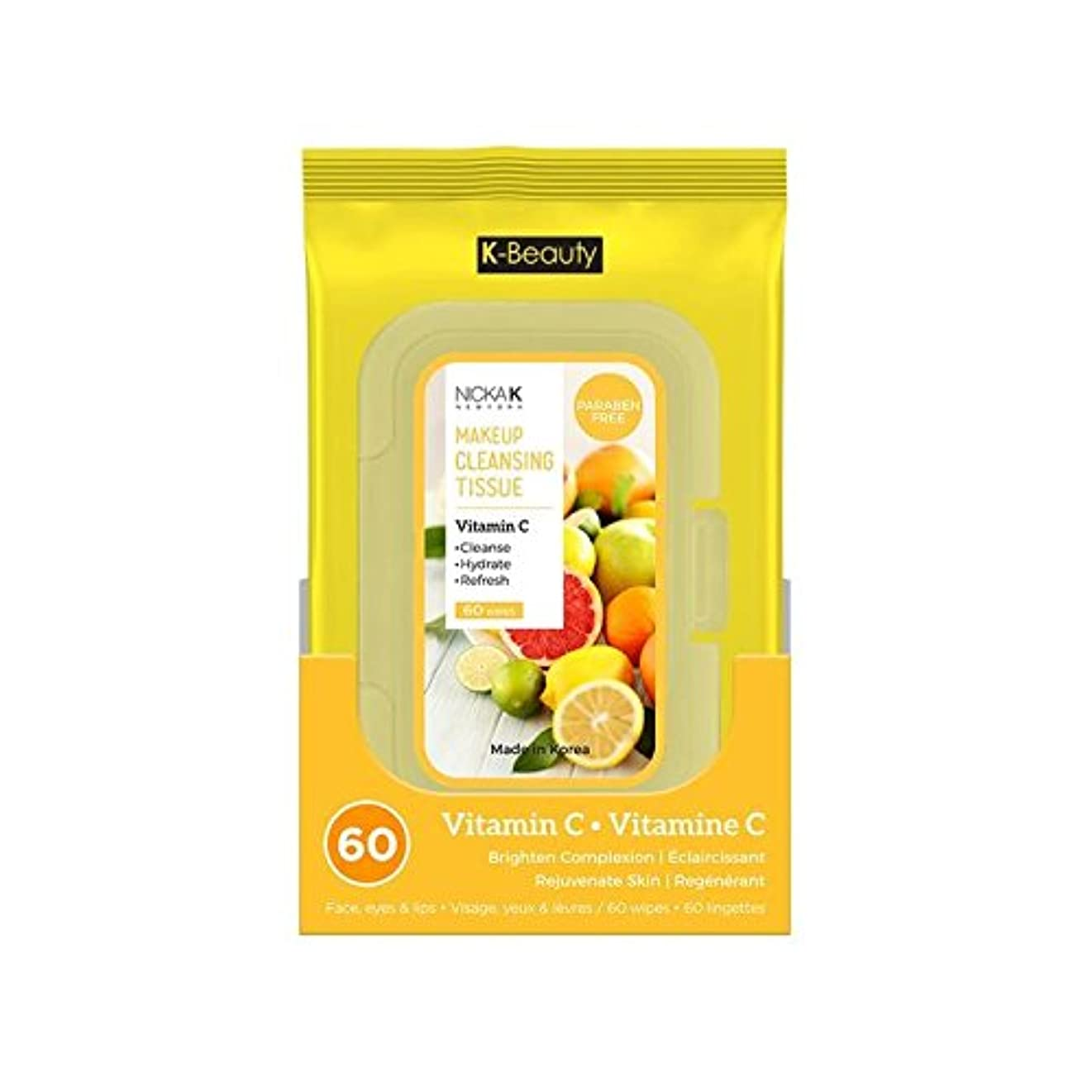 最もマニフェスト熱心(6 Pack) NICKA K Make Up Cleansing Tissue - Vitamin C (並行輸入品)