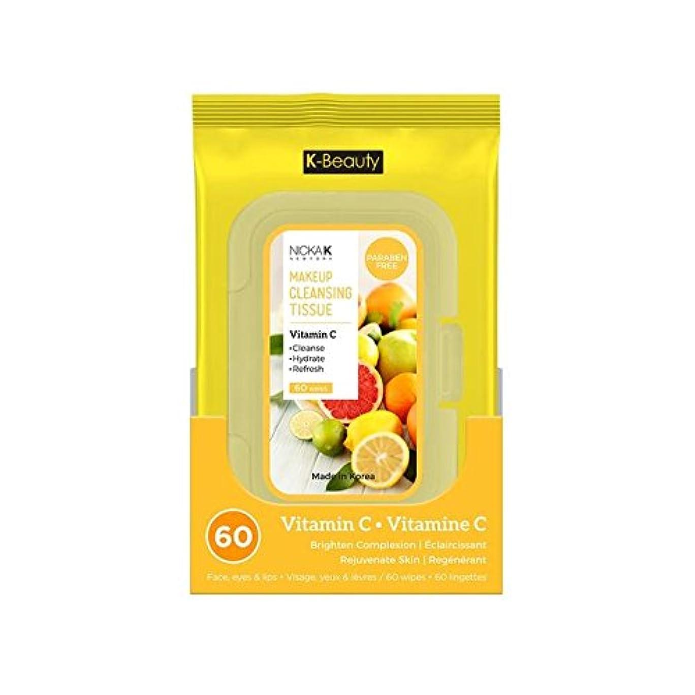 バウンド引き金振幅(3 Pack) NICKA K Make Up Cleansing Tissue - Vitamin C (並行輸入品)