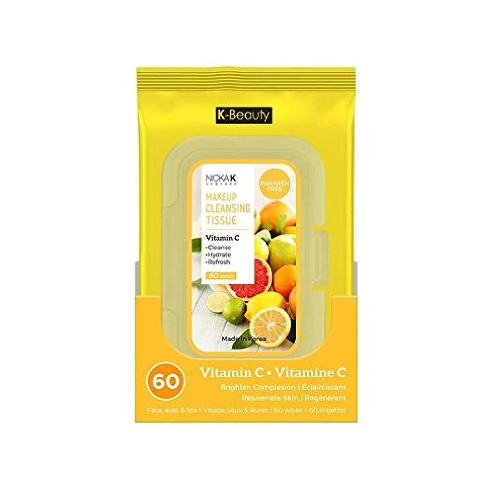 トチの実の木食料品店ポルトガル語(6 Pack) NICKA K Make Up Cleansing Tissue - Vitamin C (並行輸入品)