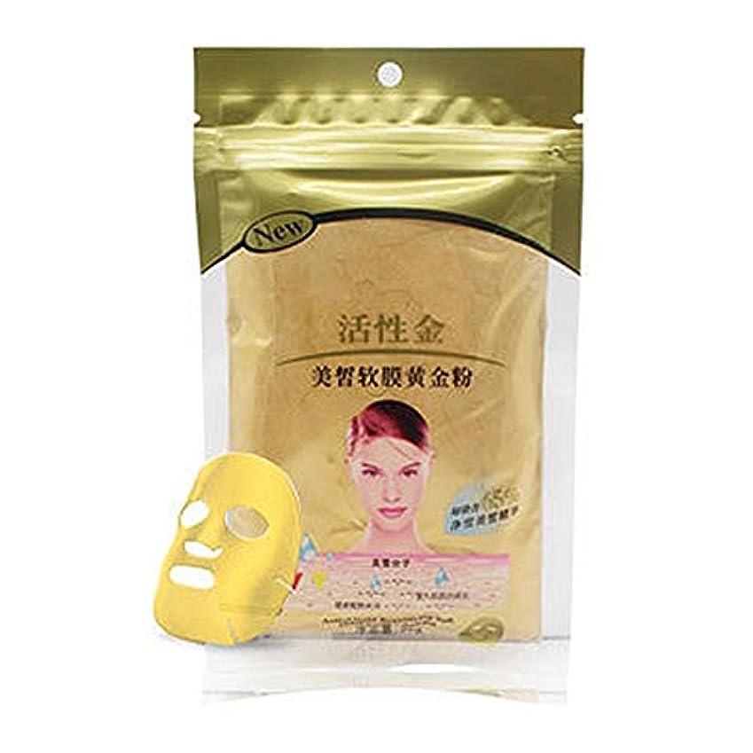 常識足枷新しさ(シャイニング ガールズ)shining girls フェイスマスク 美容 マスク パウダー 粉末 50g 保湿