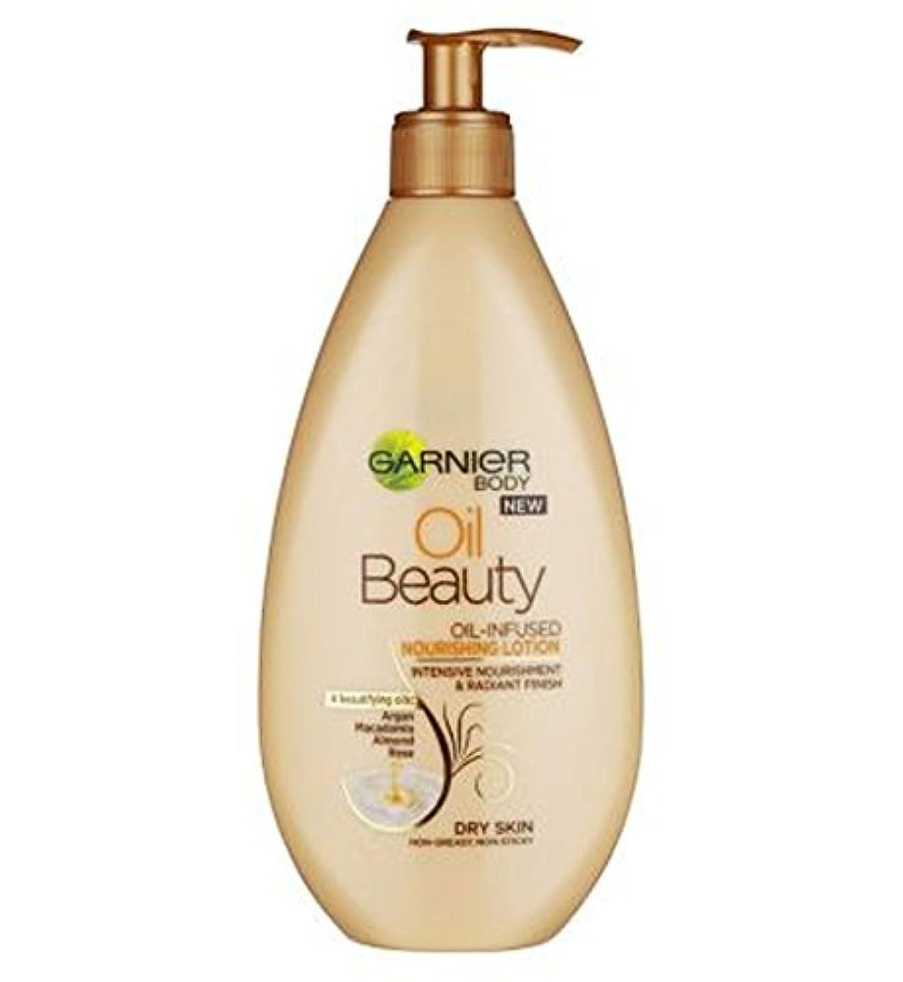 勇敢な枢機卿優遇ガルニエ究極の美容オイル400ミリリットル (Garnier) (x2) - Garnier Ultimate Beauty Oil 400ml (Pack of 2) [並行輸入品]