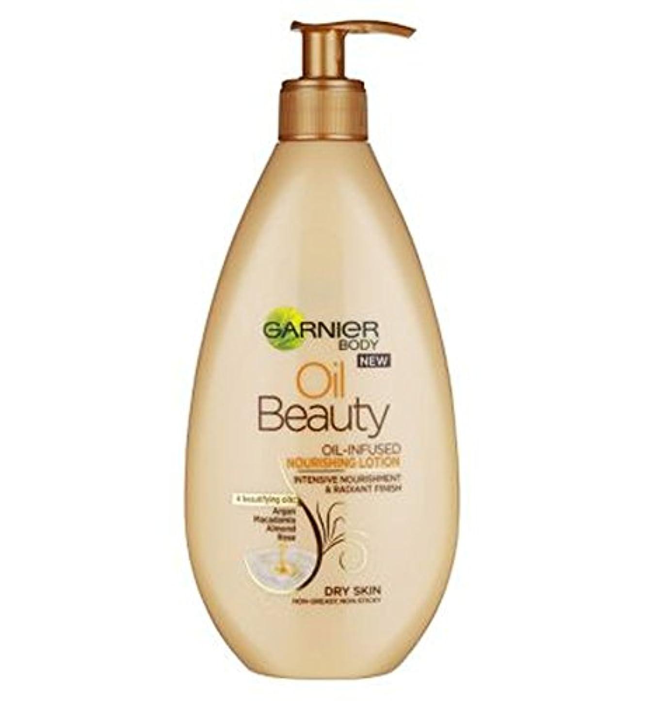 意図的報復大佐ガルニエ究極の美容オイル400ミリリットル (Garnier) (x2) - Garnier Ultimate Beauty Oil 400ml (Pack of 2) [並行輸入品]