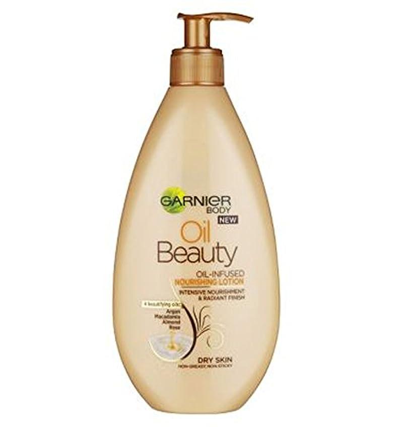 インフラクロニクル接続されたGarnier Ultimate Beauty Oil 400ml - ガルニエ究極の美容オイル400ミリリットル (Garnier) [並行輸入品]