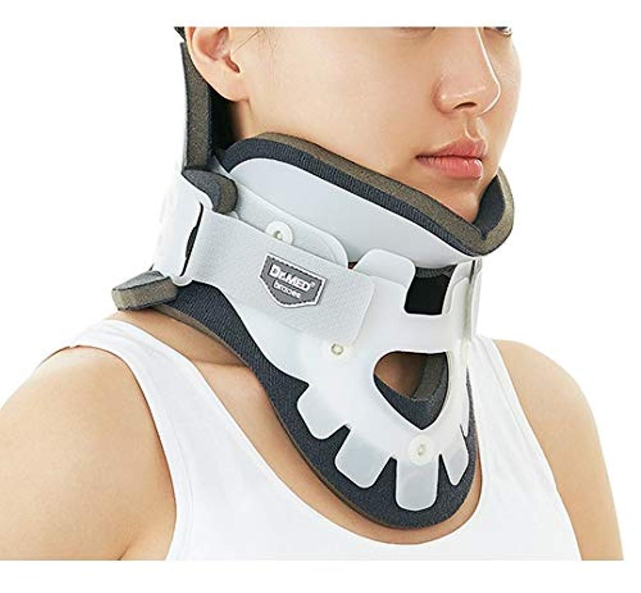 勇気のある実質的腐敗Dr.MED 頚椎フォームカラー 適合頸囲:37~43cm DR-127L