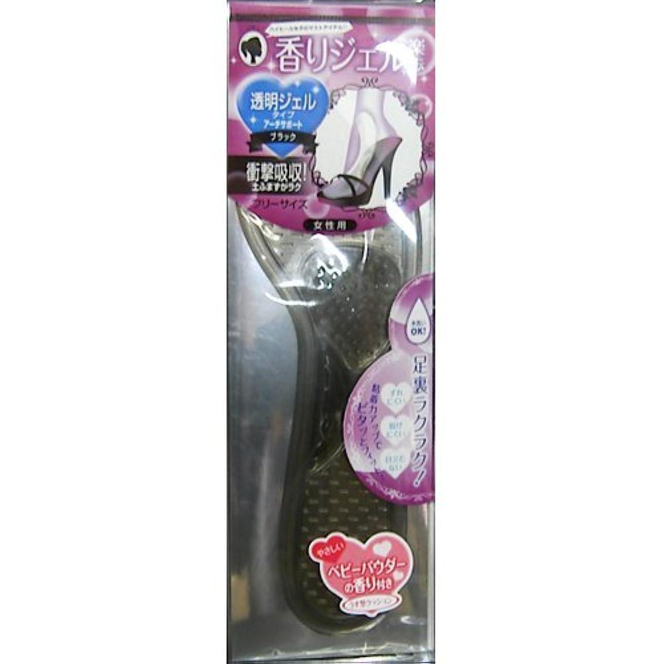 準拠バーガーアナロジー木原産業 アクティカ 香りジェル楽歩 ブラック フリーサイズ