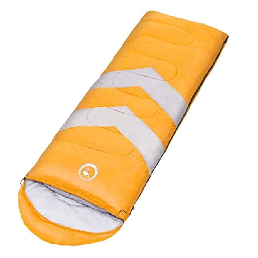 証明宣伝既婚キャンプの寝袋軽量のポータブル、通気性、圧縮袋の快適さ、4シーズンの旅行に最適、キャンプ、ハイキング、野外活動&ボーイズ