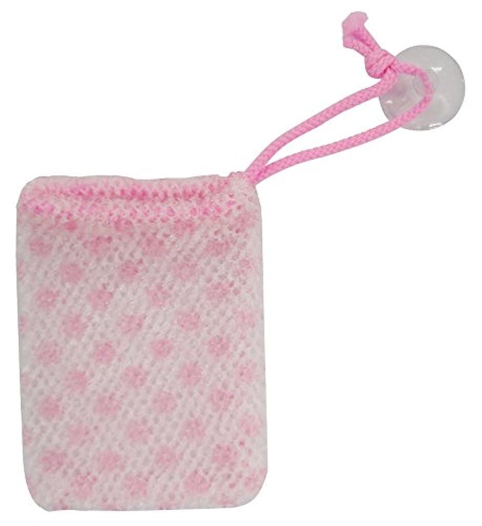 テナントいつでも解き明かす小久保 たっぷり泡立つ立体メッシュ素材 あわあわ石けんネット ピンク 3272