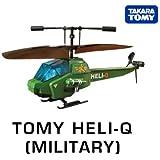 ヘリQ H-07 (軍用機)