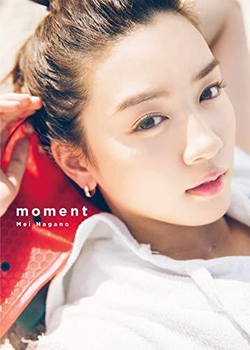永野芽郁 1st写真集「moment」