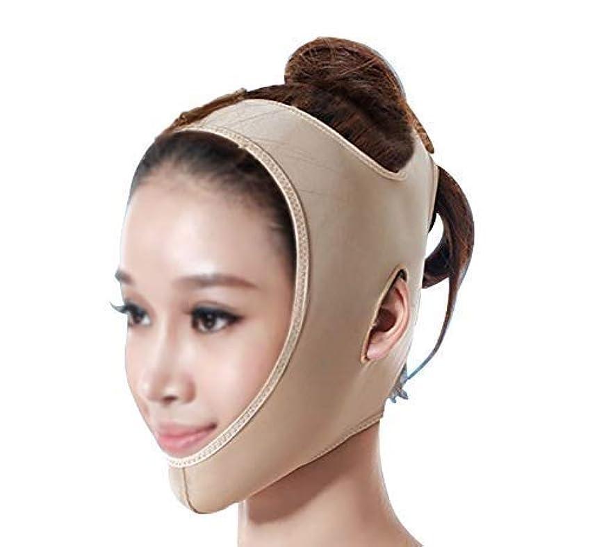 皮広範囲保護するファーミングフェイスマスク、フェイシャルマスクビューティーメディシンフェイスマスクビューティーVフェイスバンデージラインカービングリフティングファーミングダブルチンマスク(サイズ:L)