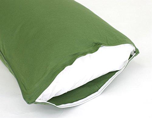 メリーナイト(Merry Night) 綿100% ニット素材 枕カバー 43×63cm オリーブグリーン NT4363-51