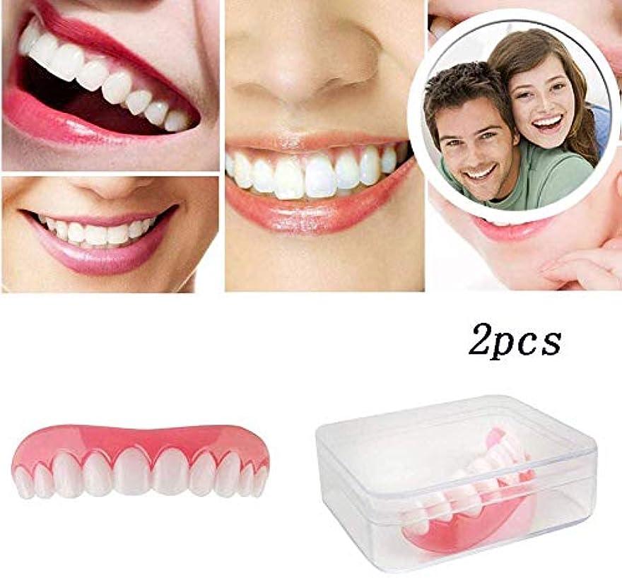 平和的祈り受け入れインスタントベニア快適な優れたスマイル歯白色の化粧歯一時的な義歯欠けた歯をカバーする柔軟な歯フィラーキット、2PCS