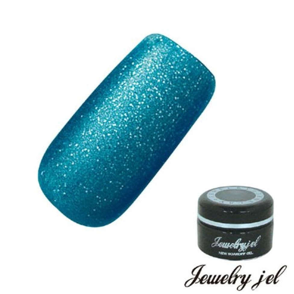 ナビゲーション耐えられない消去ジュエリージェル ジェルネイル カラージェル SB203 3.5g ブルー パール入り UV/LED対応  ソークオフジェル インディゴブルー