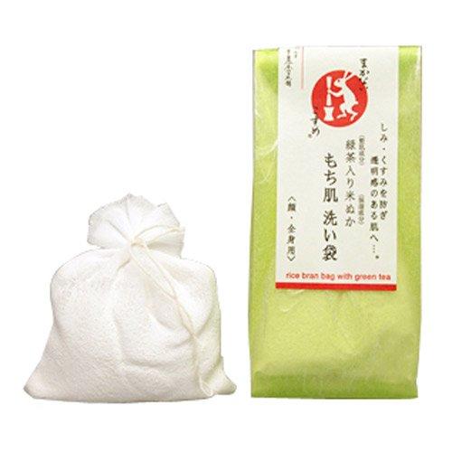 まかないこすめ もち肌洗い袋 (緑茶入り米ぬか) 27g...