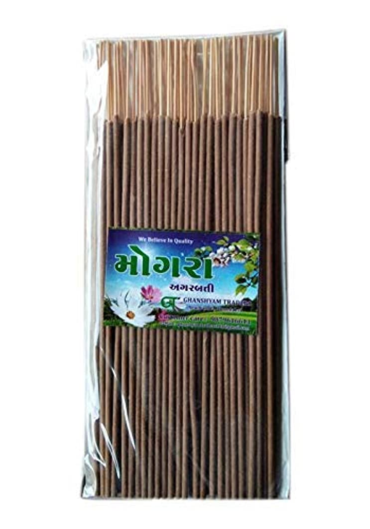 小数切り離す大佐Divyam Mogra Incense Stick/Agarbatti -Brown (180 GM. Pack)