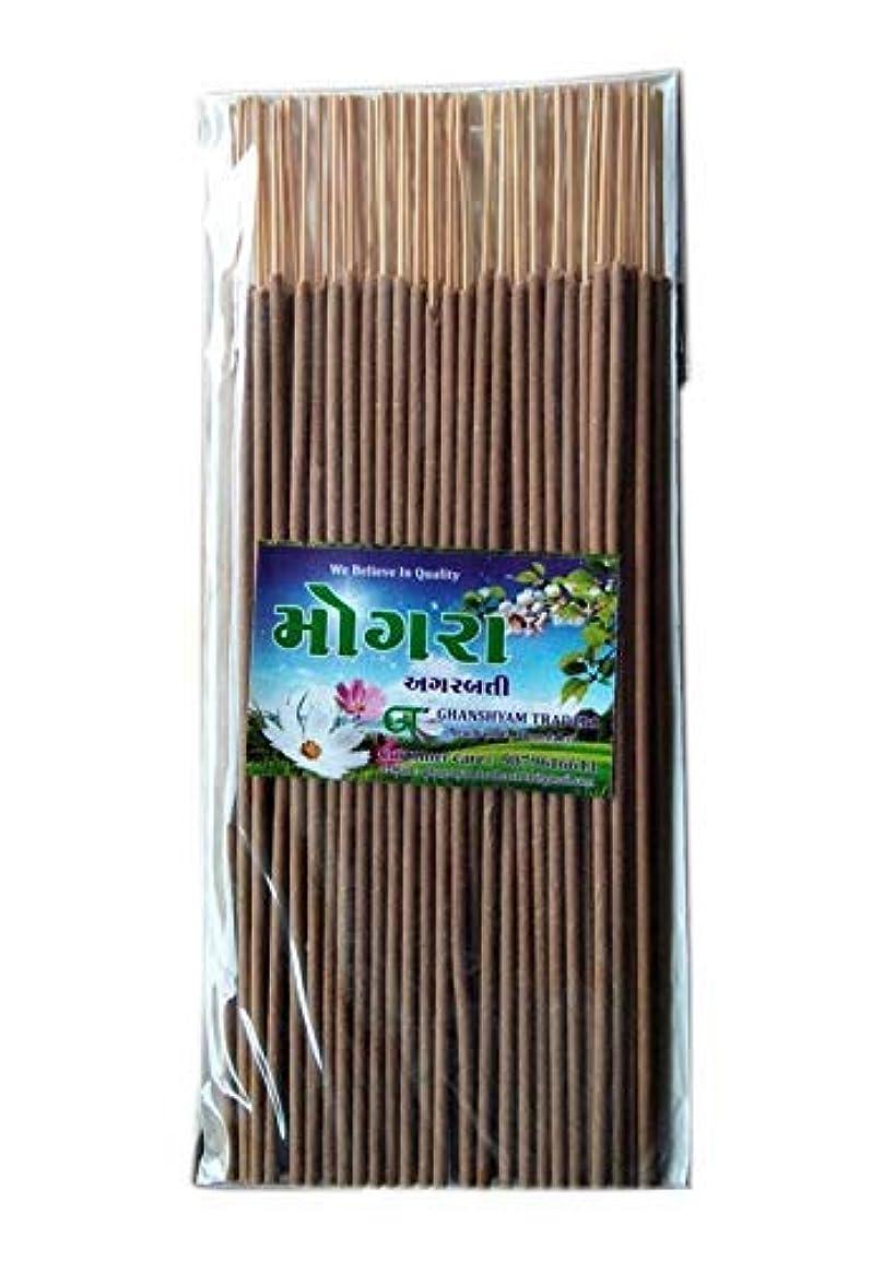 鍔後ろ、背後、背面(部プレミアムDivyam Mogra Incense Stick/Agarbatti -Brown (180 GM. Pack)