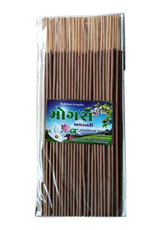 発信ミシン奨励しますDivyam Mogra Incense Stick/Agarbatti -Brown (180 GM. Pack)