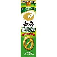 白鶴 サケパック 糖質ゼロ 2000ml