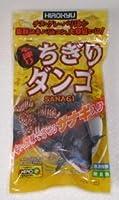 【釣りエサ】【冷凍つりエサ】本練りちぎりダンゴサナギ 10個セット