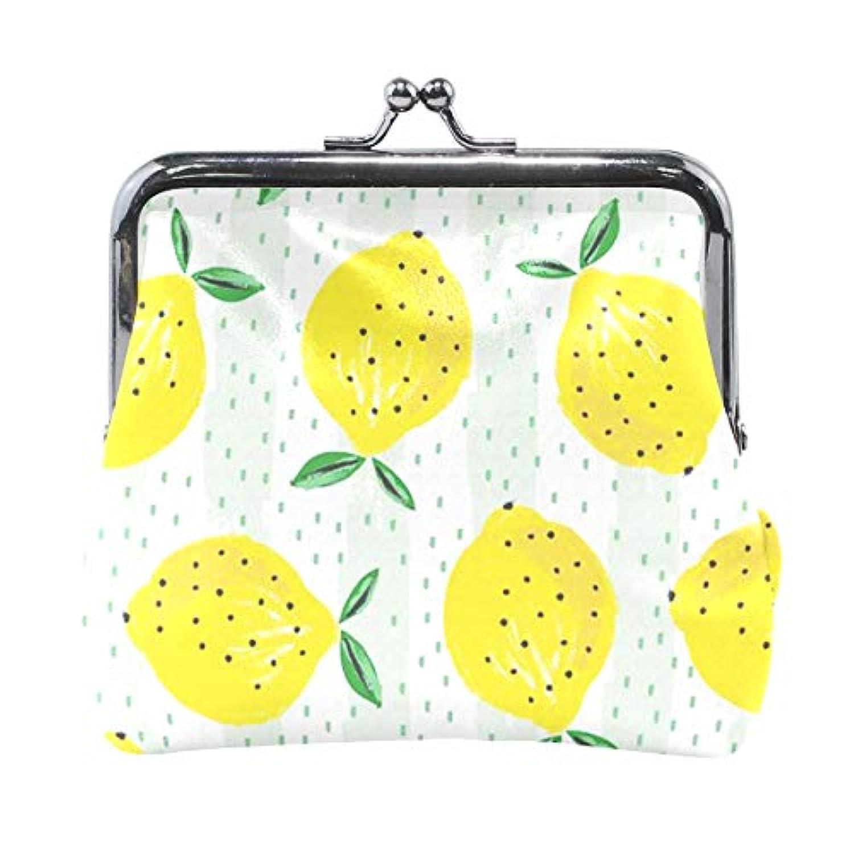 がま口 小銭入れ 財布 レモン 果物 コインケース レザー製 丸形 軽量 人気 おしゃれ プレゼント ギフト 雑貨