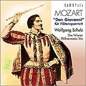 フルート四重奏によるモーツァルト『ドン・ジョヴァンニ』