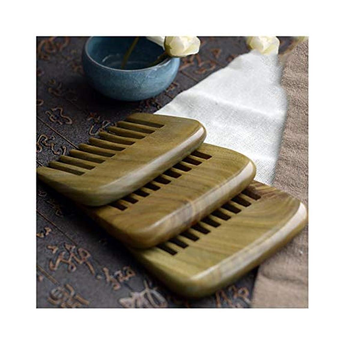 フクロウエジプト怠惰Fashianグリーンサンダルウッドワイド歯ナチュラルくし、手作りの木製くし抗静的ヘアブラシ ヘアケア