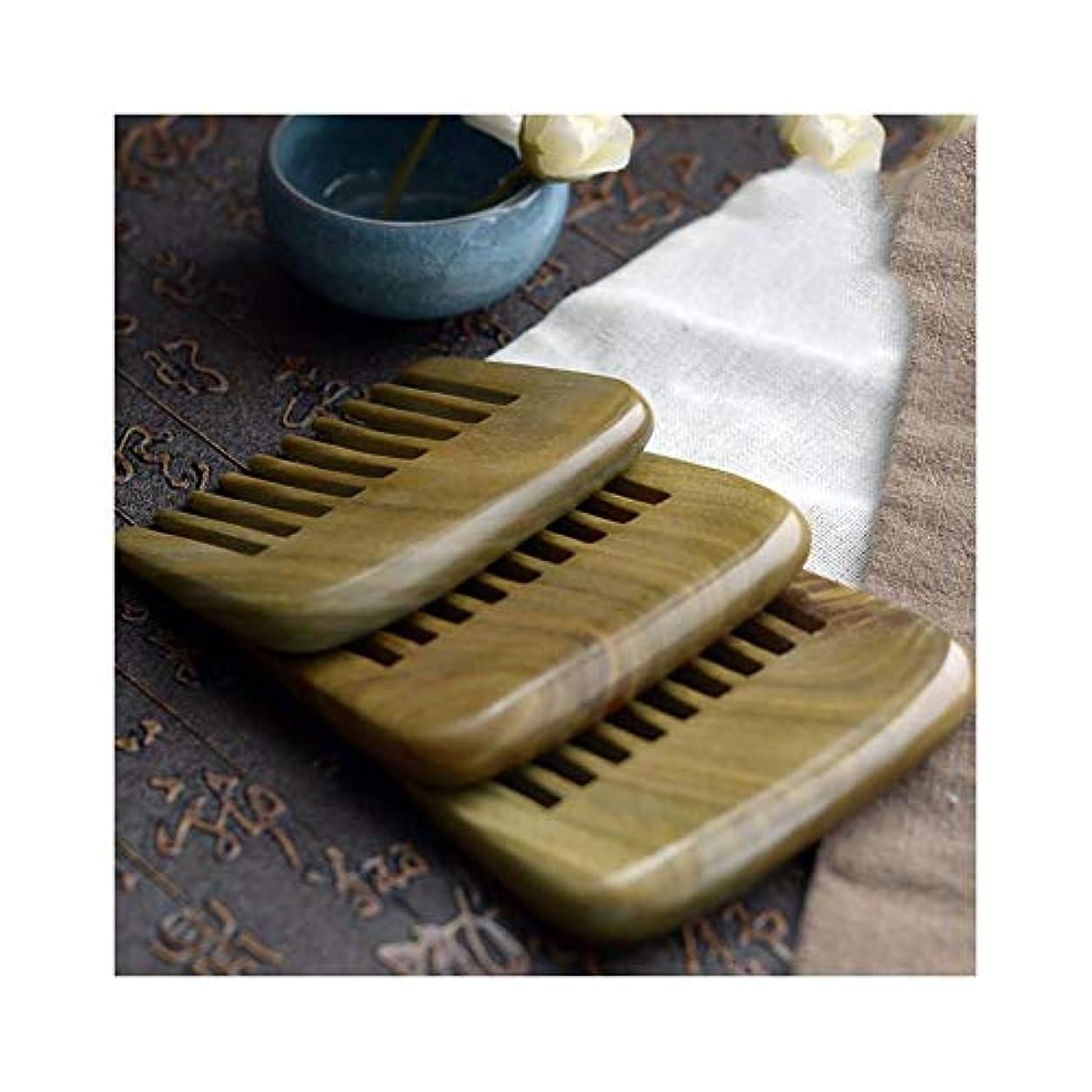 熟考する無駄パノラマFashianグリーンサンダルウッドワイド歯ナチュラルくし、手作りの木製くし抗静的ヘアブラシ ヘアケア