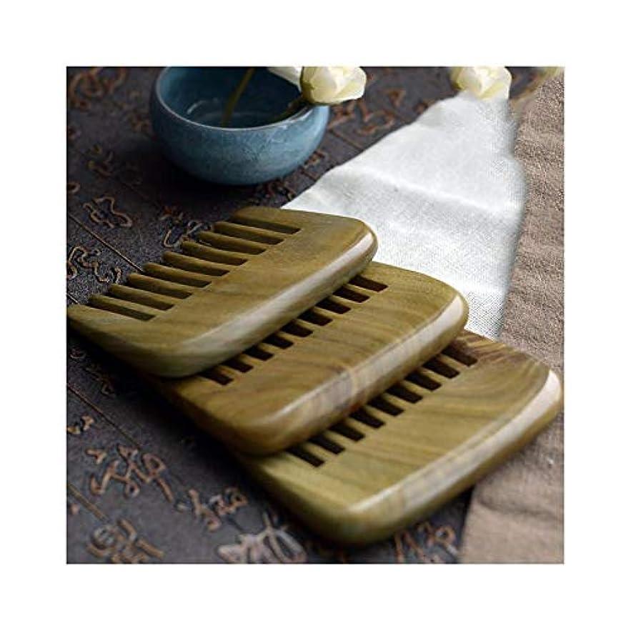 鯨再発する置換Fashianグリーンサンダルウッドワイド歯ナチュラルくし、手作りの木製くし抗静的ヘアブラシ ヘアケア