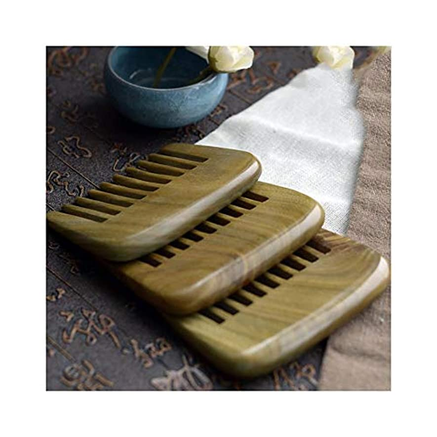 家庭教師ブレーキ概要Fashianグリーンサンダルウッドワイド歯ナチュラルくし、手作りの木製くし抗静的ヘアブラシ ヘアケア