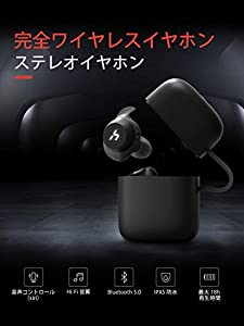 HAVIT G1 低価格完全ワイヤレスイヤホンのおすすめ機!?Soundcore Liberty Liteとの比較は?