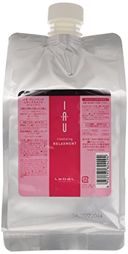 三否定する溶接ルベル イオ クレンジング リラックスメント シャンプー 1000ml (詰替え用)