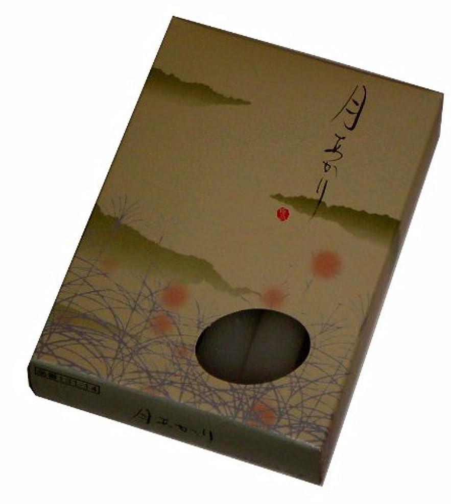 信者声を出して反響する東海製蝋のろうそく 月あかり 太3時間12本