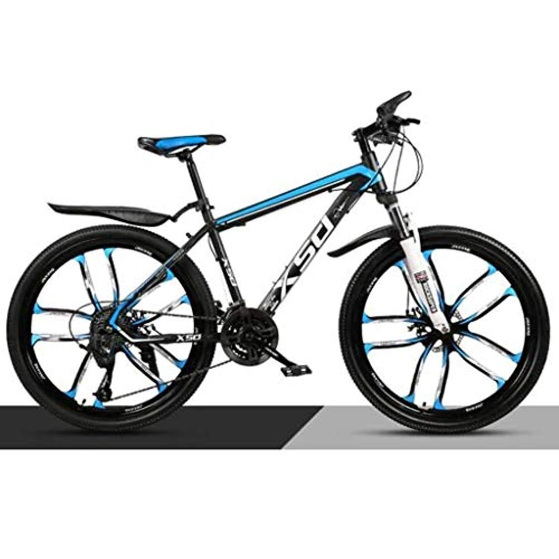 証明する利得ウォーターフロントマウンテンバイク26インチ大人ロードレースシティロード自転車可変速度衝撃吸収高炭素鋼の男性と女性 (Color : Black Blue, Size : 30 speed)