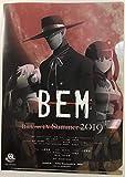 「BEM」「フルーツバスケット」 A4 クリアファイル Anime Japan 2019 AJ2019 アニメジャパン 非売品