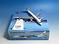 1/200 J-Air Embraer-190 Minion Jet JA248J JCWINGS XX2164