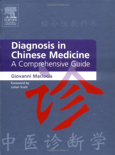 Download Diagnosis in Chinese Medicine: A Comprehensive Guide, 1e 0443064482
