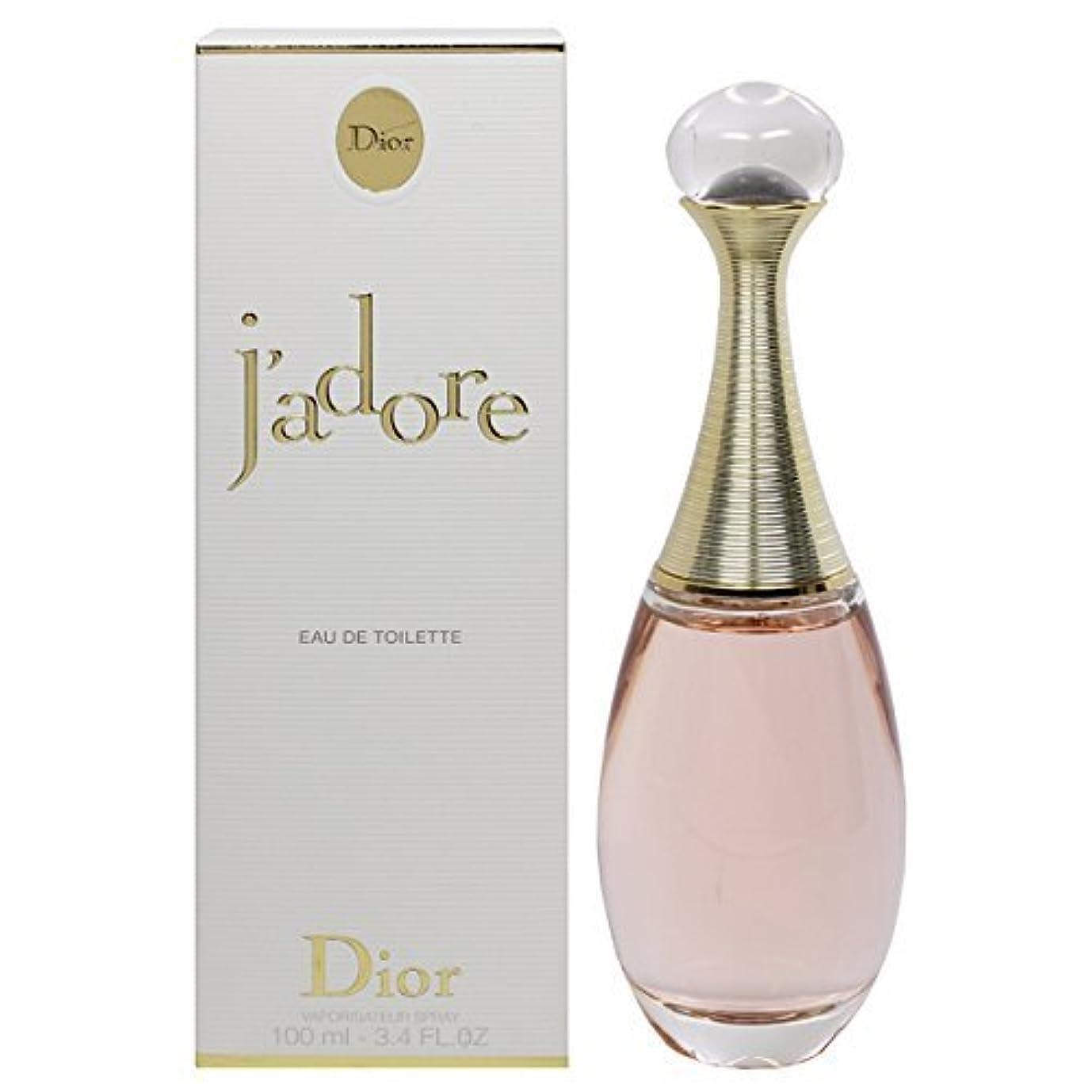 書道気分安西クリスチャン ディオール(Christian Dior) ジャドール オー ルミエール EDT SP 100ml[並行輸入品]