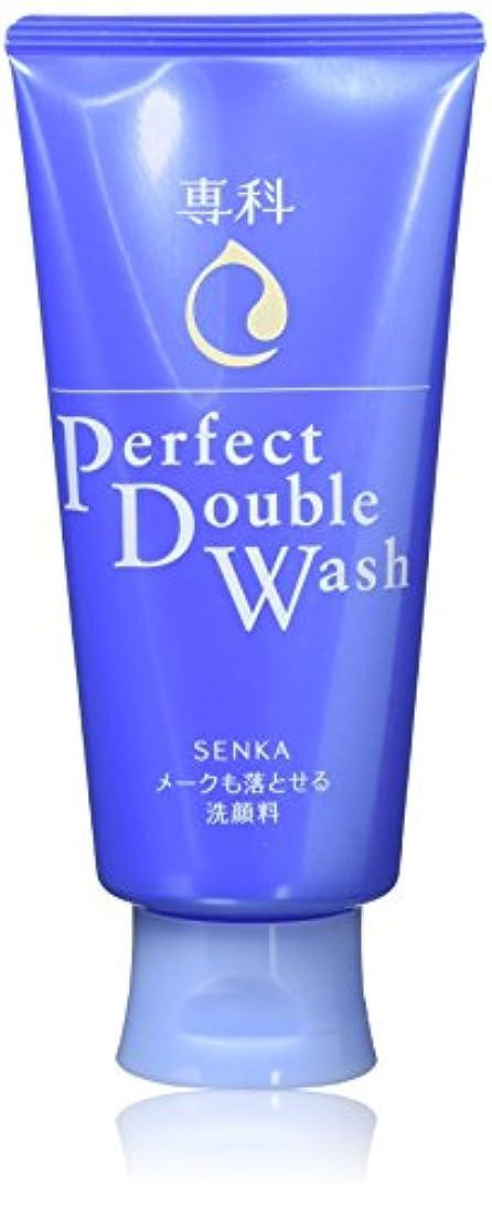 民間湿気の多い楕円形専科 メークも落とせる洗顔料 120g