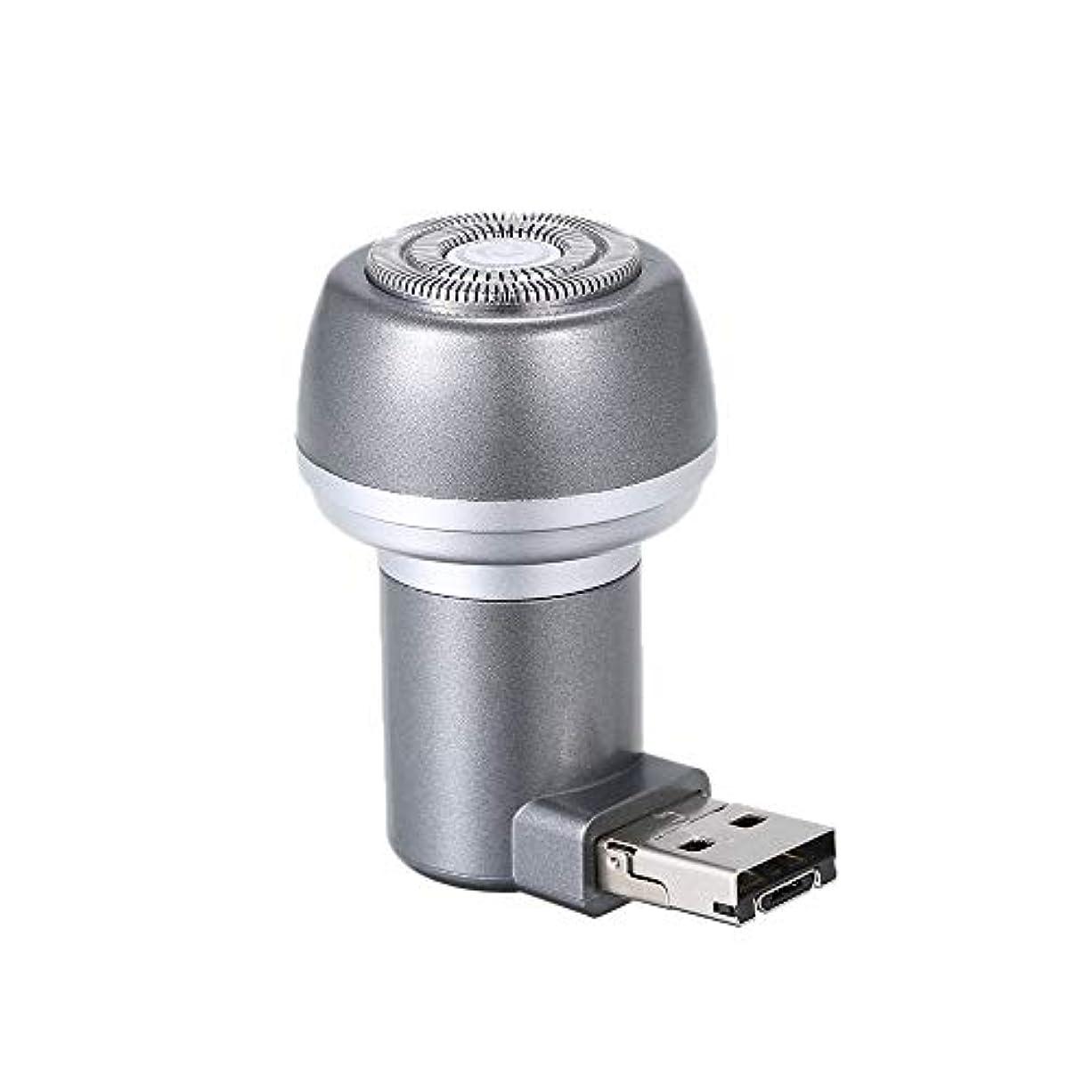 人口失若者Galapara メンズシャーバー ミニ電気シェーバー USB充電式