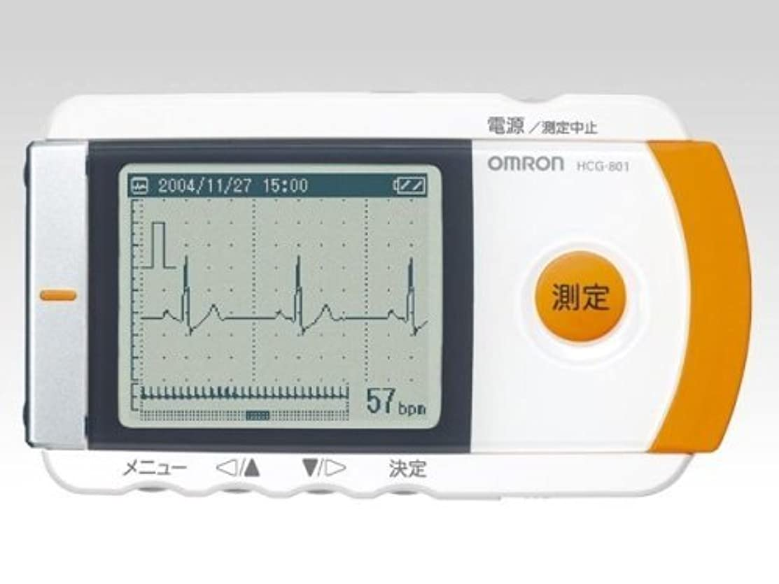 揮発性墓並外れてオムロン 携帯型心電計 HCG-801