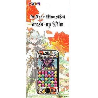 レイ・アウト iPhone4 / iPhone4S フィルム...