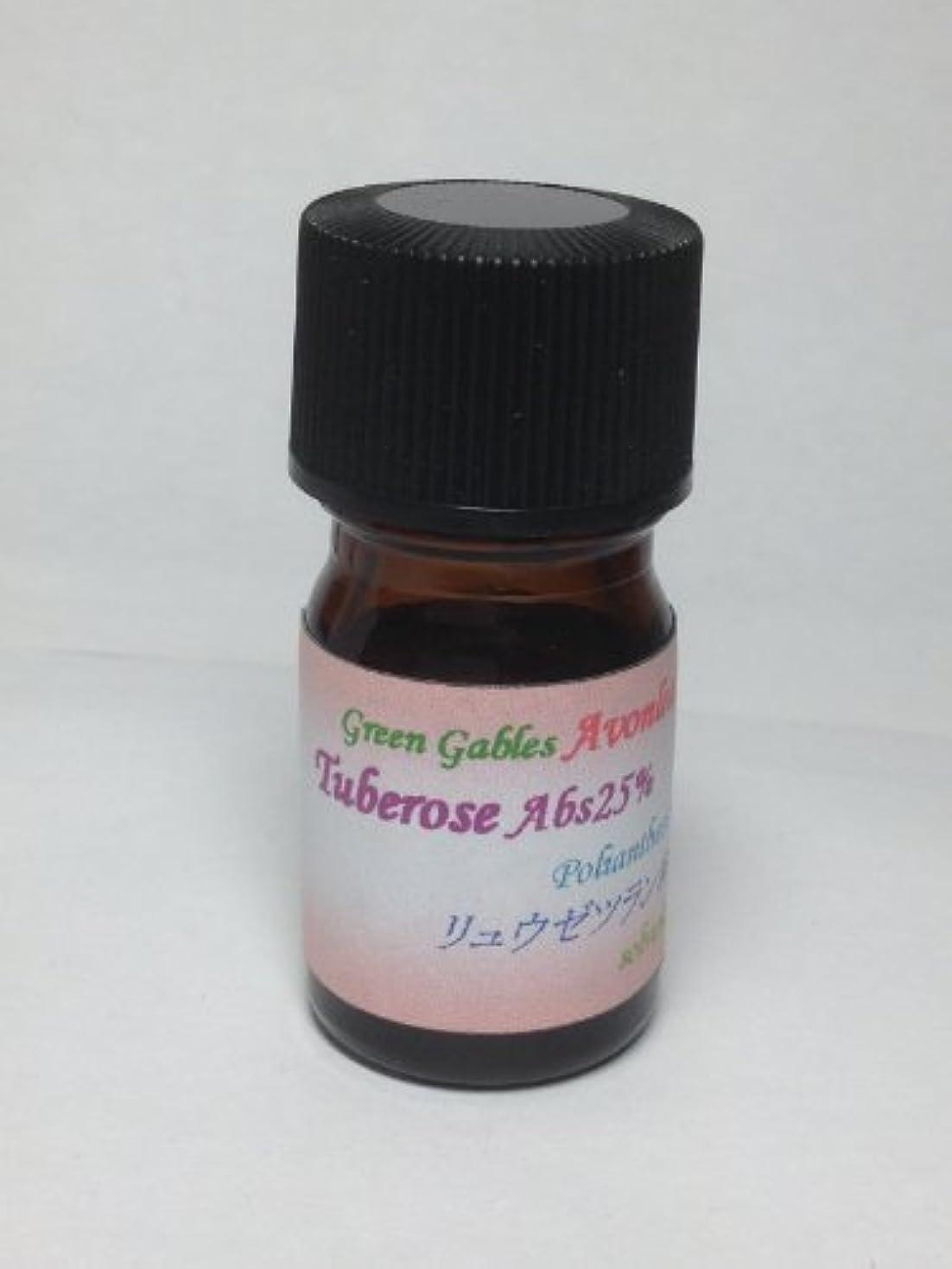 溶接ハッピー成熟したチュベローズ Abs25% エッセンシャルオイル 高級精油 5ml