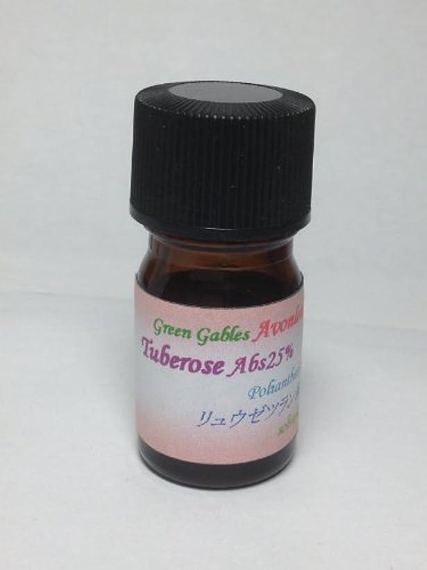 アイロニー化学構成チュベローズ Abs25% エッセンシャルオイル 高級精油 5ml