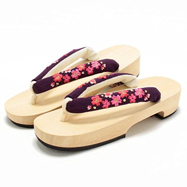 (キステ)Kisste 桜刺繍 白木 桐下駄 Sサイズ 花緒:紫 <赤?ピンク/桜刺繍> 7-1-03726