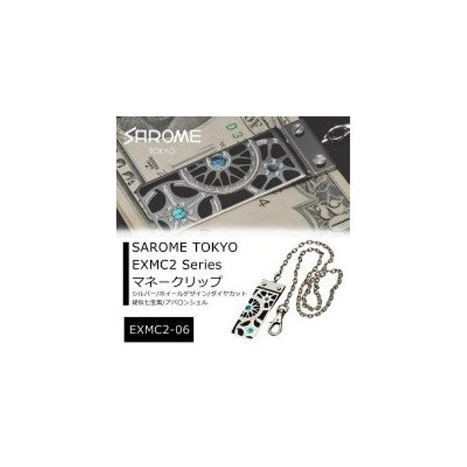 意図複雑な逆さまにSAROME(サロメ) マネークリップ EXMC2-06 シルバー/ホイールデザイン/ダイヤカット/疑似七宝黒/アバンシェル EXMC2-06
