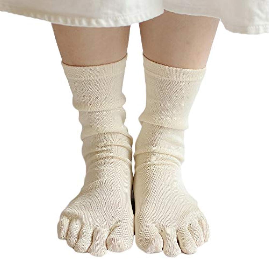 作物公平負担タイシルク 100% 五本指 ソックス 3足セット かかとあり 上質なシルクを100%使用した薄手靴下 重ね履きのインナーソックスや冷えとりに