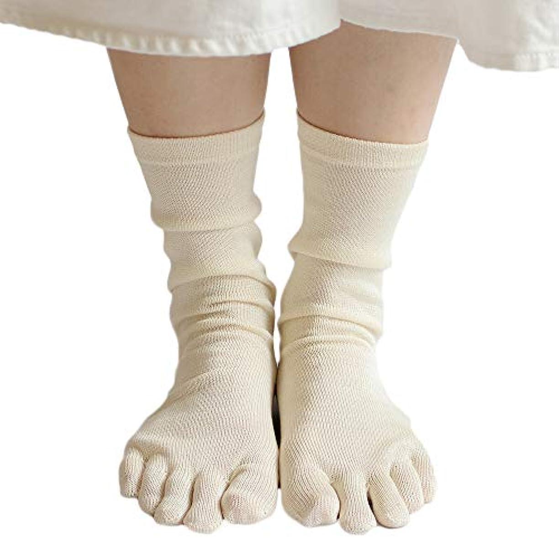 行うジレンマナサニエル区タイシルク 100% 五本指 ソックス 3足セット かかとあり 上質なシルクを100%使用した薄手靴下 重ね履きのインナーソックスや冷えとりに