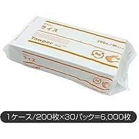 ペーパータオル ライズ(1ケース販売)【清潔キレイ館/レギュラーサイズ用】