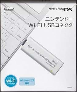 ニンテンドーWi-Fi USBコネクタ